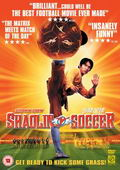 Subtitrare Siu lam juk kau (Shaolin Soccer)