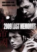 Trailer 2009: Lost Memories