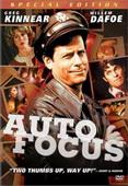 Trailer Auto Focus