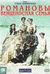 Subtitrare Romanovii-O familie imperiala (Romanovy: Ventsenos