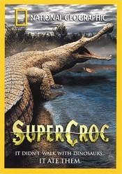 Subtitrare SuperCroc