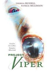Subtitrare Project Viper