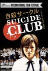 Subtitrare Jisatsu saakuru (Suicide Club)