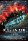 Subtitrare Russian Ark (Russkiy kovcheg)