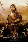 Subtitrare The Last Samurai