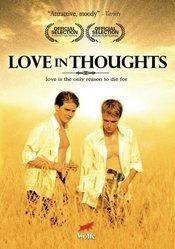 Subtitrare Was nützt die Liebe in Gedanken (Love in Thoughts)