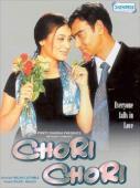 Trailer Chori