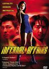 Subtitrare Infernal Affairs (Mou gaan dou)