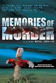Subtitrare Salinui chueok (Memories of Murder)