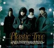 Subtitrare Plastic Tree