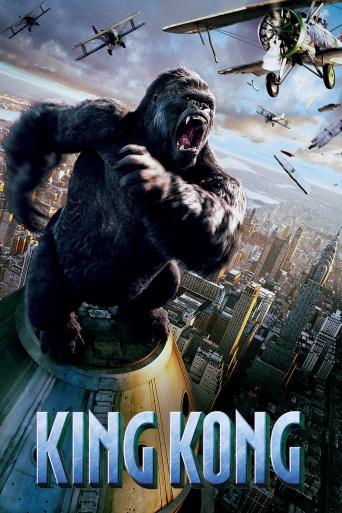 Subtitrare King Kong