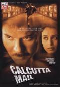 Subtitrare Calcutta Mail