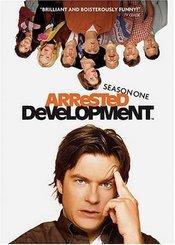 Subtitrare Arrested Development - Sezonul 1
