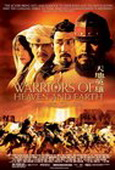 Subtitrare Warriors of Heaven and Earth (Tian di ying xiong)