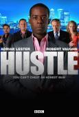 Trailer Hustle