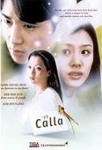 Trailer Calla