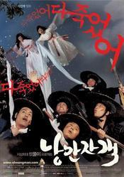 Subtitrare Nangman jagaek (Romantic Assassin)