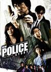 Subtitrare New Police Story (San ging chaat goo si)