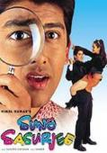 Vezi <br />Suno Sasurjee  (2004) online subtitrat hd gratis.