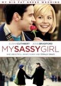 Trailer My Sassy Girl