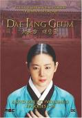 Subtitrare Dae Jang-geum (A Jewel in the Palace)