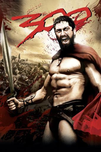 Trailer 300