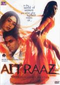 Vezi <br />Aitraaz  (2004) online subtitrat hd gratis.