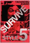 Subtitrare Survive Style 5+