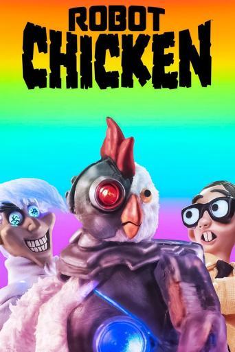 Subtitrare Robot Chicken Sez.1