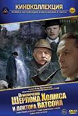 Subtitrare Aventurile lui Holmes &Watson:Regele santajistilor