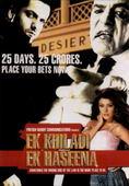 Vezi <br />Ek Khiladi Ek Haseena (2005) online subtitrat hd gratis.