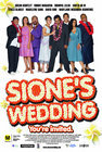 Subtitrare Sione's Wedding