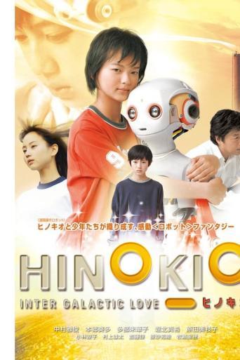 Vezi <br />Hinokio (2005) online subtitrat hd gratis.