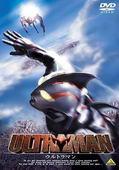 Subtitrare Ultraman