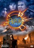 Trailer Ark