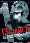 Subtitrare 13 (Tzameti)
