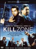 Subtitrare Saat po long (S.P.L.: Kill Zone)