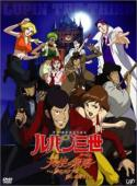 Subtitrare Lupin III - From Russia with Love