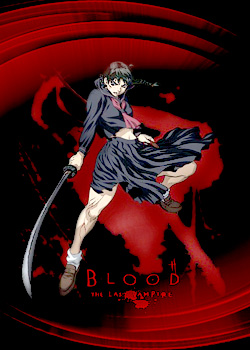 Trailer Blood+