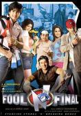 Subtitrare Fool N Final