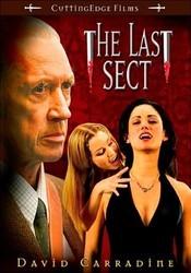 Subtitrare The Last Sect