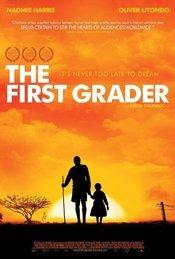 Subtitrare The First Grader