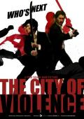 Subtitrare The City of Violence (Jjakpae)