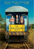 Subtitrare The Darjeeling Limited