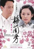 Trailer Mei Lanfang