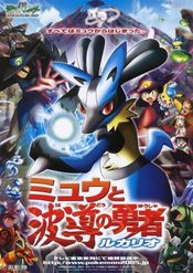 Subtitrare Pokémon: Lucario and the Mystery of Mew