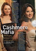 Subtitrare Cashmere Mafia (Sezonul 1)