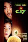 Trailer CJ7