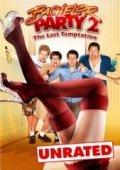 Trailer Bachelor Party 2: The Last Temptation