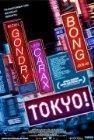 Vezi <br />Tokyo!  (2008) online subtitrat hd gratis.